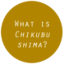 What is Chikubu Shima